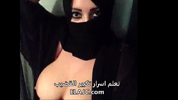 xvideo5 arab hijab Teens rub each other