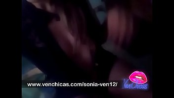 casada mexicana skype en Hot assed babe